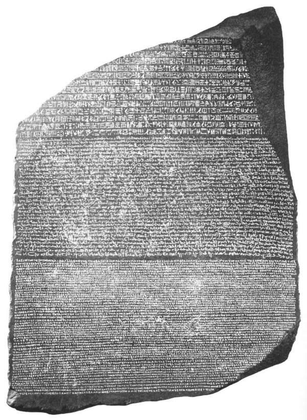 The Rosetta Stone Rosetta Stone